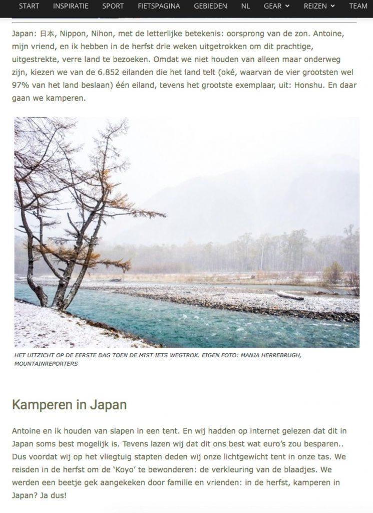 Sfeerverhaal & fotografie kampeerreis Japan